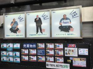 JR両国東口 (9)