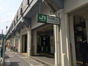 JR両国東口 (2)