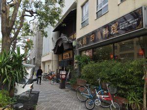 温泉江戸遊 (4)