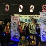 夢蔵ステージレポ 隅田川納涼水辺祭り ブラジル人メンバー仲間入り!!