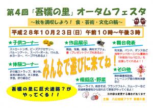 2016-09-28_19h25_462